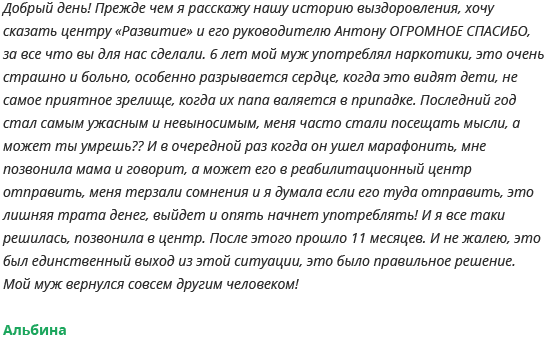 Как долго спайс выводится из организма Spice пробы Новочеркасск